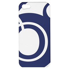 Garamond Blue White Wave Chevron Apple Iphone 5 Hardshell Case