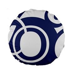 Garamond Blue White Wave Chevron Standard 15  Premium Round Cushions
