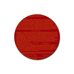 Mrtacpans Writing Grace Rubber Round Coaster (4 Pack)