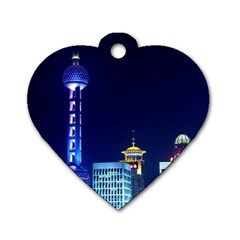 Shanghai Oriental Pearl Tv Tower Dog Tag Heart (two Sides)