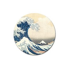 The Classic Japanese Great Wave Off Kanagawa By Hokusai Magnet 3  (round)