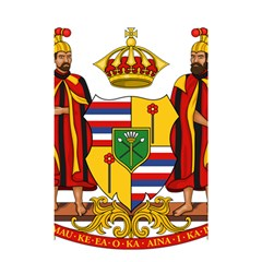 Kingdom Of Hawaii Coat Of Arms, 1795 1850 Shower Curtain 48  X 72  (small)