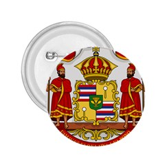 Kingdom Of Hawaii Coat Of Arms, 1850 1893 2 25  Buttons