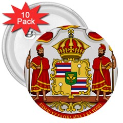 Kingdom Of Hawaii Coat Of Arms, 1850 1893 3  Buttons (10 Pack)