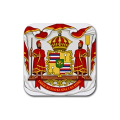 Kingdom Of Hawaii Coat Of Arms, 1850 1893 Rubber Coaster (square)