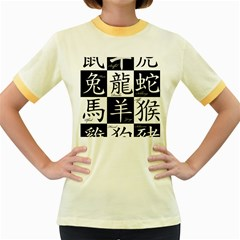 Chinese Signs Of The Zodiac Women s Fitted Ringer T Shirts