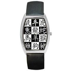 Chinese Signs Of The Zodiac Barrel Style Metal Watch