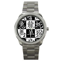 Chinese Signs Of The Zodiac Sport Metal Watch