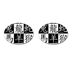 Chinese Signs Of The Zodiac Cufflinks (oval)