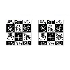 Chinese Signs Of The Zodiac Cufflinks (square)
