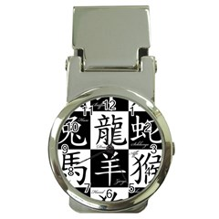 Chinese Signs Of The Zodiac Money Clip Watches