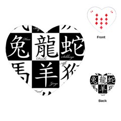 Chinese Signs Of The Zodiac Playing Cards (heart)