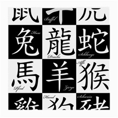 Chinese Signs Of The Zodiac Medium Glasses Cloth