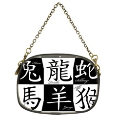 Chinese Signs Of The Zodiac Chain Purses (one Side)