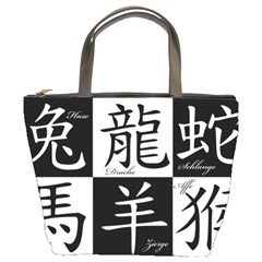 Chinese Signs Of The Zodiac Bucket Bags