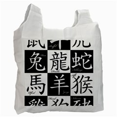 Chinese Signs Of The Zodiac Recycle Bag (two Side)