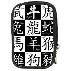 Chinese Signs Of The Zodiac Compact Camera Cases