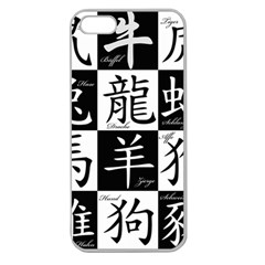 Chinese Signs Of The Zodiac Apple Seamless Iphone 5 Case (clear)