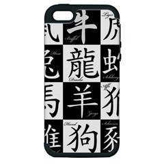 Chinese Signs Of The Zodiac Apple Iphone 5 Hardshell Case (pc+silicone)