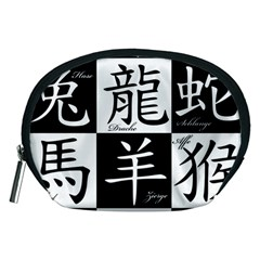 Chinese Signs Of The Zodiac Accessory Pouches (medium)