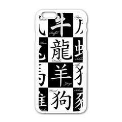 Chinese Signs Of The Zodiac Apple Iphone 6/6s White Enamel Case