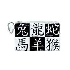 Chinese Signs Of The Zodiac Canvas Cosmetic Bag (s)
