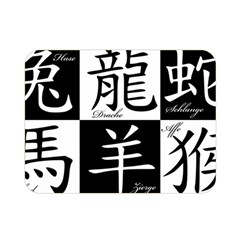 Chinese Signs Of The Zodiac Double Sided Flano Blanket (mini)