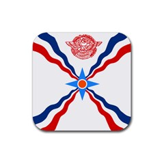 Assyrian Flag  Rubber Coaster (square)