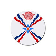 Assyrian Flag  Rubber Round Coaster (4 Pack)