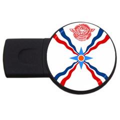 Assyrian Flag  Usb Flash Drive Round (2 Gb)