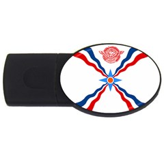 Assyrian Flag  Usb Flash Drive Oval (4 Gb)