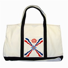 Assyrian Flag  Two Tone Tote Bag