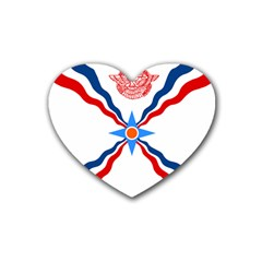 Assyrian Flag  Rubber Coaster (heart)