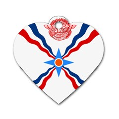 Assyrian Flag  Dog Tag Heart (two Sides)