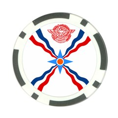 Assyrian Flag  Poker Chip Card Guard