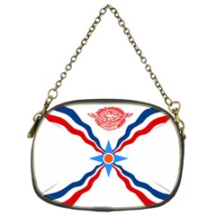 Assyrian Flag  Chain Purses (two Sides)