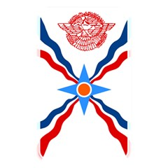 Assyrian Flag  Memory Card Reader