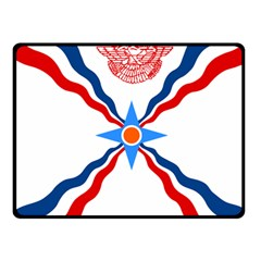 Assyrian Flag  Fleece Blanket (small)