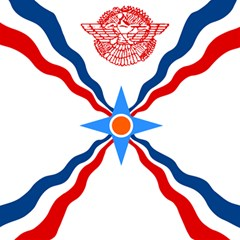Assyrian Flag  Magic Photo Cubes