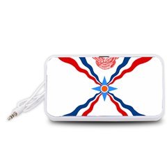 Assyrian Flag  Portable Speaker (white)