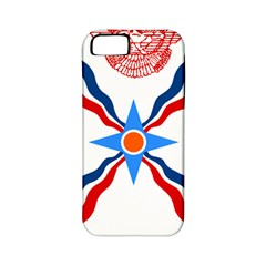 Assyrian Flag  Apple Iphone 5 Classic Hardshell Case (pc+silicone)