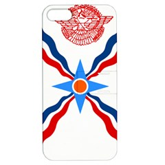 Assyrian Flag  Apple Iphone 5 Hardshell Case With Stand