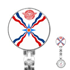 Assyrian Flag  Stainless Steel Nurses Watch