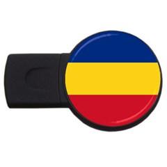 Gozarto Flag Usb Flash Drive Round (2 Gb)