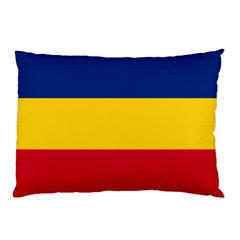 Gozarto Flag Pillow Case