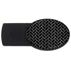 Brick2 Black Marble & Gray Metal 2 Usb Flash Drive Oval (2 Gb)