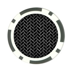 Brick2 Black Marble & Gray Metal 2 Poker Chip Card Guard