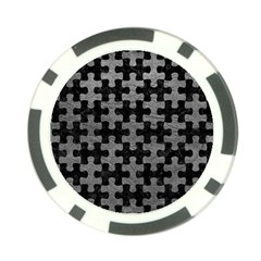 Puzzle1 Black Marble & Gray Leather Poker Chip Card Guard
