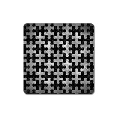 Puzzle1 Black Marble & Gray Metal 2 Square Magnet
