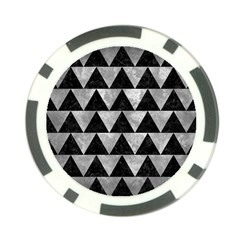 Triangle2 Black Marble & Gray Metal 2 Poker Chip Card Guard